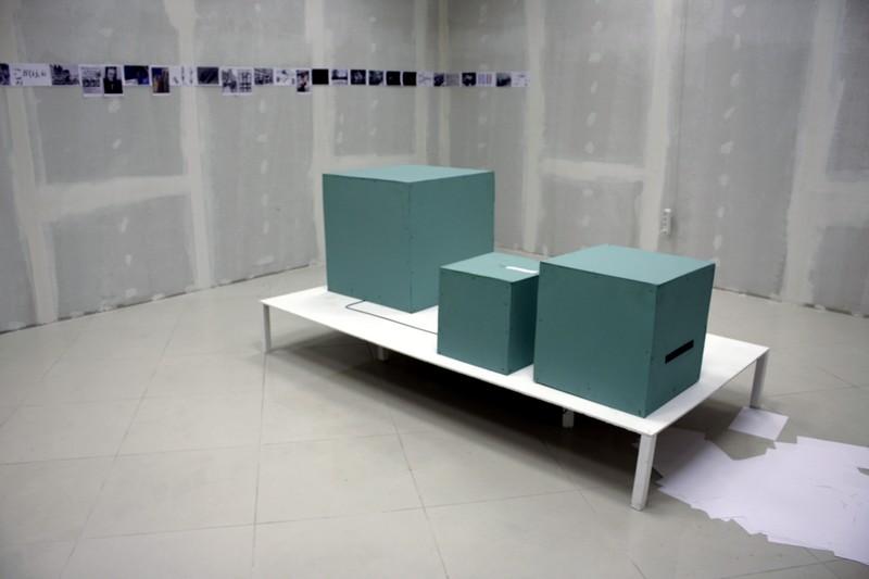 Зал 4