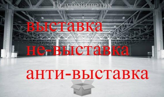 39585472_289744945138263_9141247267108290560_n