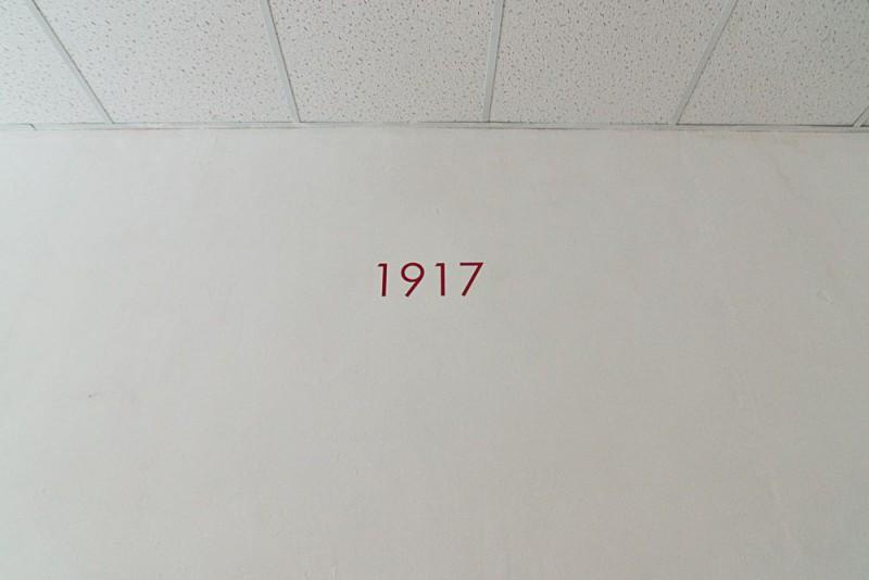 Илья Орлов «917: Взвешен, Взмерен, Разделен», 2017