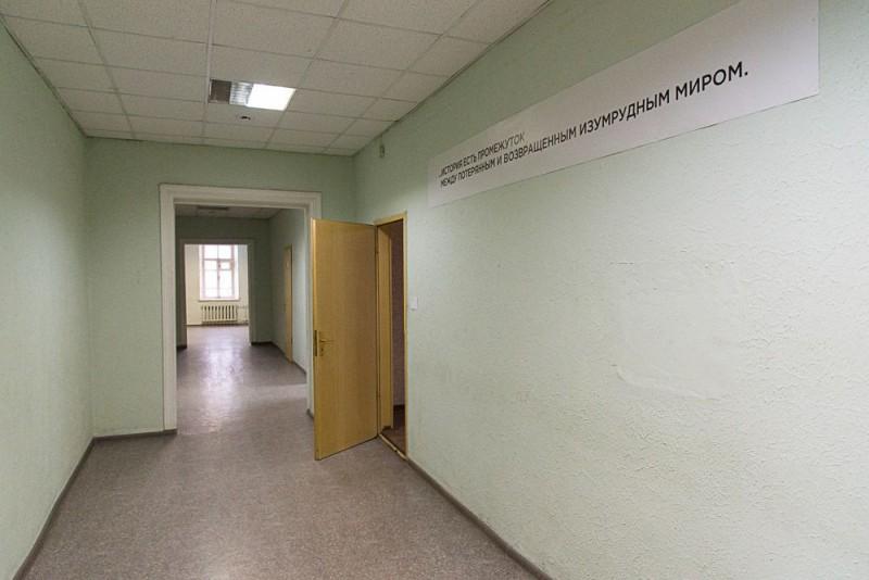Цитаты, общие виды коридоров