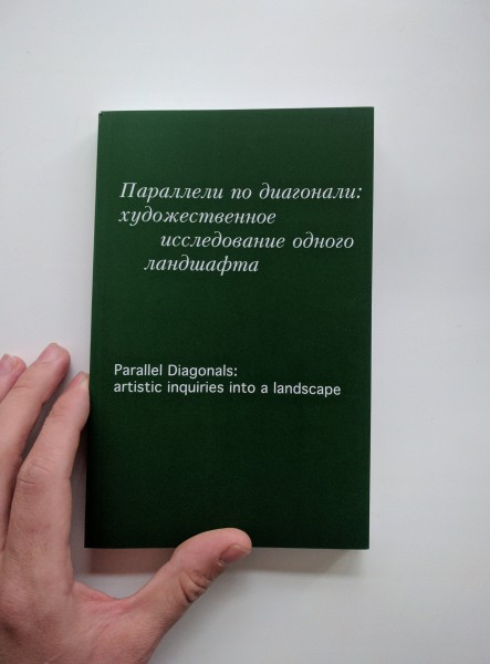 «Parallel Diagonals» book