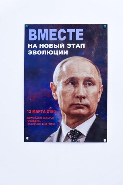 Катя Квасова — Верьбанк (фрагмент) (5)