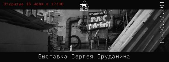 Oblozhka-iyul2